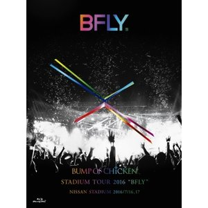 "◆◆【先着特典付】BUMP OF CHICKEN STADIUM TOUR 2016 ""BFLY"" NISSAN STADIUM 2016/7/16,17<Blu-ray+CD>(初回限定盤)[Z-5693]20161221