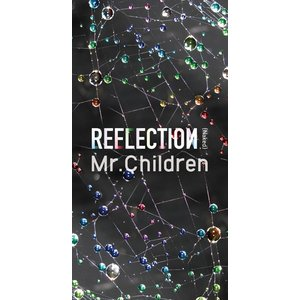 Mr.Children/REFLECTION{Naked}<CD(14曲)+DVD+USBアルバム(23曲)+写真集>(完全限定生産盤)20150604 wondergoo
