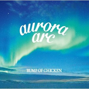 【先着特典付】BUMP OF CHICKEN/タイトル未定<CD+Blu-ray>(初回限定盤B)[Z-8176]20190710|wondergoo