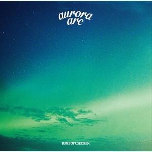 【先着特典付】BUMP OF CHICKEN/タイトル未定<CD>(通常盤)[Z-8176]20190710|wondergoo