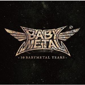 【先着特典付】BABYMETAL/10 BABYMETAL YEARS<CD>(通常盤)[Z-10039]20201223|wondergoo