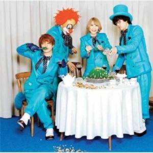 SEKAI NO OWARI/炎と森のカーニバル<CD+DVD>(初回限定盤A)【同時購入特典なし】|wondergoo
