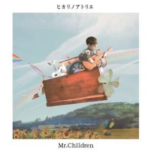 Mr.Children/ヒカリノアトリエ<CD>20170111 wondergoo