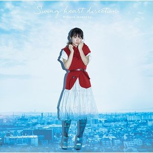 小松未可子/Swing heart direction<CD+DVD>(初回限定盤)20171108|wondergoo