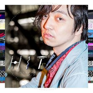 三浦大知/HIT <CD(スマプラ対応)>20170322|wondergoo