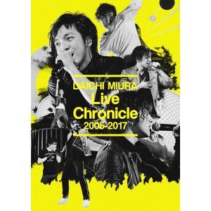 三浦大知/Live Chronicle 2005-2017<2DVD(スマプラ対応)>20171227|wondergoo