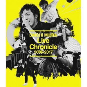 三浦大知/Live Chronicle 2005-2017<Blu-ray (スマプラ対応)>20171227|wondergoo