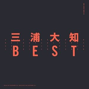 【オリジナル特典付】三浦大知/BEST<2CD(スマプラ対応)>[Z-6766]20180307|wondergoo