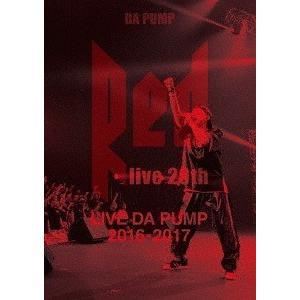 ◆◆【新星堂オリジナル特典付】DA PUMP/LIVE DA PUMP 2016-2017