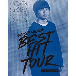 三浦大知/DAICHI MIURA BEST HIT TOUR in 日本武道館<3Blu-ray+スマプラムービー>20180627|wondergoo