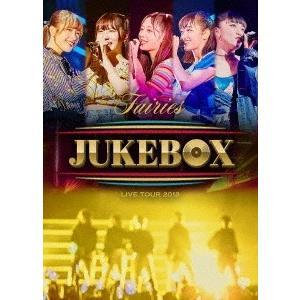 【オリジナル特典付】フェアリーズ/フェアリーズLIVE TOUR 2018 〜JUKEBOX〜<DVD>[Z-7561・7562]20180919 wondergoo
