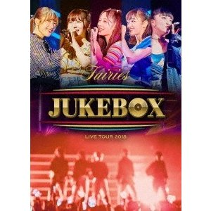 【オリジナル特典付】フェアリーズ/フェアリーズLIVE TOUR 2018 〜JUKEBOX〜<Blu-ray>[Z-7561・7562]20180919|wondergoo