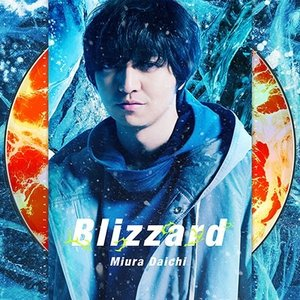 【先着特典付】三浦大知/Blizzard<CD+DVD>(初回限定クリアジャケット仕様)[Z-7821]20181219|wondergoo
