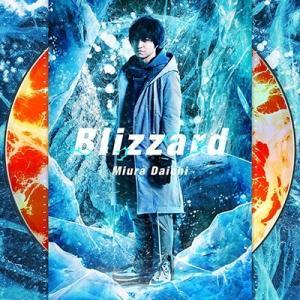 【先着特典付】三浦大知/Blizzard<CD>(初回限定クリアジャケット仕様)[Z-7821]20181219|wondergoo