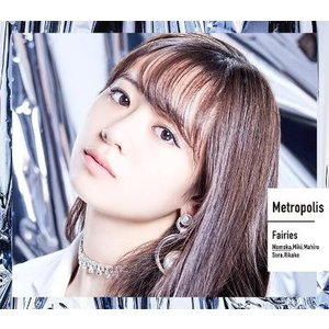 【オリジナル特典付】フェアリーズ/Metropolis〜メトロポリス〜<CD>(伊藤萌々香盤)[Z-8294]20190717|wondergoo