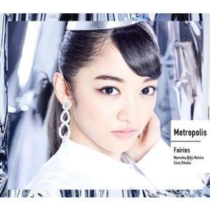 【オリジナル特典付】フェアリーズ/Metropolis〜メトロポリス〜<CD>(下村実生盤)[Z-8294]20190717|wondergoo