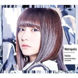 【オリジナル特典付】フェアリーズ/Metropolis〜メトロポリス〜<CD>(林田真尋盤)[Z-8294]20190717|wondergoo