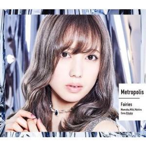【オリジナル特典付】フェアリーズ/Metropolis〜メトロポリス〜<CD>(井上理香子盤)[Z-8294]20190717|wondergoo