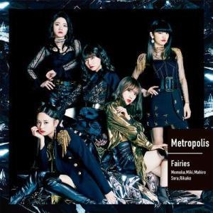 フェアリーズ/Metropolis〜メトロポリス〜<CD+Blu-ray>20190717|wondergoo