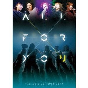 【オリジナル特典付】フェアリーズ/フェアリーズLIVE TOUR 2019-ALL FOR YOU-<DVD>(初回仕様)[Z-8619・8620]20191106|wondergoo