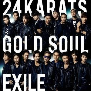 ■特典終了■EXILE/24karats GOLD SOUL<CD+DVD>20150819 wondergoo