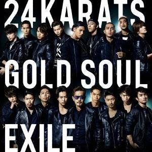 ■特典終了■EXILE/24karats GOLD SOUL<CD>20150819 wondergoo
