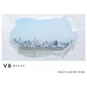 【先着特典付】V6/僕らは まだ/MAGIC CARPET RIDE<CD+DVD>(初回盤B)[Z-11206]20210602|wondergoo