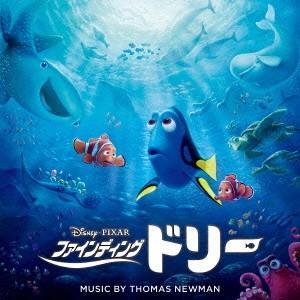 ◎オリジナル・サウンドトラック/ファインディング・ドリー <CD>20160713|wondergoo