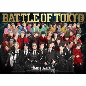 【オリジナル特典付】from EXILE TRIBE/BATTLE OF TOKYO TIME 4 Jr.EXILE<CD+3DVD>(通常盤/初回仕様)[Z-11272]20210623 wondergoo