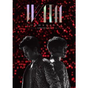 ■特典終了■東方神起/東方神起 LIVE TOUR 2015 WITH<3DVD>(初回生産限定盤)20150819|wondergoo