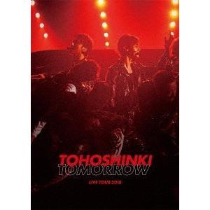 【先着特典付】東方神起/東方神起 LIVE TOUR 2018 〜TOMORROW〜<DVD3枚組(スマプラ対応)>(通常盤)[Z-8161]20190327 wondergoo