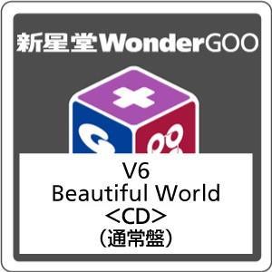【オリジナル特典付】V6/Beautiful World<CD>(通常盤)[Z-4930]20160608|wondergoo