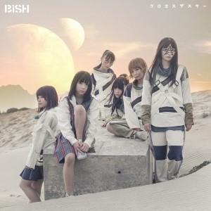 BiSH/プロミスザスター<CD>(通常盤)20170322|wondergoo