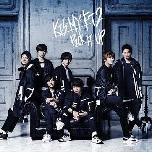 【先着特典付】Kis-My-Ft2/PICK IT UP<CD+DVD>(初回生産限定盤B)[Z-6309]20170607|wondergoo