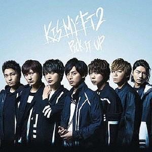 【先着特典付】Kis-My-Ft2/PICK IT UP<CD>(通常盤)[Z-6310]20170607|wondergoo