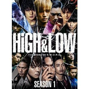 ■特典終了■TVドラマ/HiGH&LOW SEASON 1 完全版 DVD BOX<4DVD>20160420|wondergoo