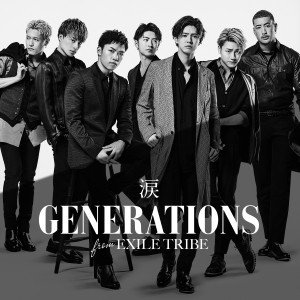 GENERATIONS from EXILE TRIBE/涙<CD>20160629 wondergoo