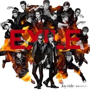 【先着特典付】EXILE/Joy-ride 〜歓喜のドライブ〜<CD>[Z-5095]20160817 wondergoo