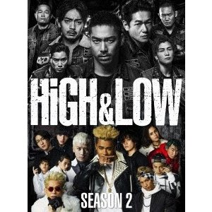 【先着特典付】TVドラマ/HiGH & LOW SEASON 2<4Blu-ray>[Z-5390]20161012|wondergoo