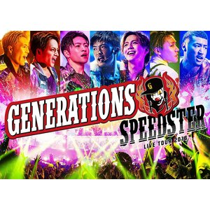 【先着特典付】GENERATIONS from EXILE TRIBE/GENERATIONS LIVE TOUR 2016 SPEEDSTER<2DVD(スマプラ対応)>(初回生産限定盤)[Z-5848]20161228|wondergoo