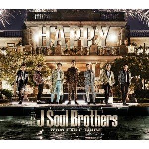 三代目 J Soul Brothers from EXILE TRIBE/Happy<CD+DVD>20170308|wondergoo