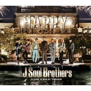 三代目 J Soul Brothers from EXILE TRIBE/Happy<CD>20170308|wondergoo