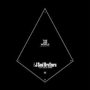 【先着特典付】三代目 J Soul Brothers from EXILE TRIBE/THE JSB WORLD<3CD+2Blu-ray>[Z-6062]20170329|wondergoo