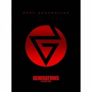 【先着特典付】GENERATIONS from EXILE TRIBE/BEST GENERATION<2CD+3Blu-ray>(初回仕様)[Z-6858]20180101|wondergoo