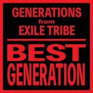 【先着特典付】GENERATIONS from EXILE TRIBE/BEST GENERATION (International Edition)<CD+Blu-ray>[Z-6859]20180101|wondergoo