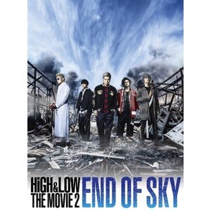 【先着特典付】AKIRA/青柳翔/HiGH & LOW THE MOVIE 2〜END OF SKY〜<Blu-ray>(通常盤)[Z-7106]20180221|wondergoo
