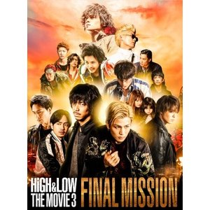 【先着特典付】AKIRA,TAKAHIRO,岩田剛典/HiGH & LOW THE MOVIE 3〜FINAL MISSION〜<Blu-ray>(通常盤)[Z-7289]20180516|wondergoo