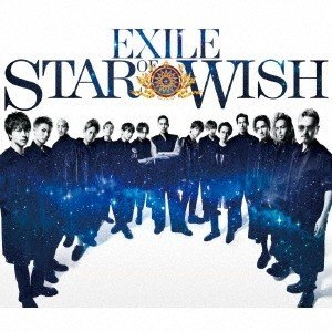【先着特典付】EXILE/STAR OF WISH<CD+3Blu-ray>(豪華盤)[Z-7372]20180725|wondergoo