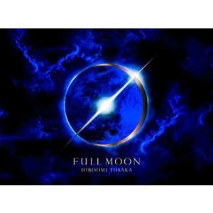 【先着特典付】HIROOMI TOSAKA/FULL MOON<CD+Blu-ray(スマプラ対応)>(初回生産限定)[Z-7515]20180808|wondergoo