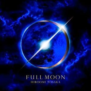 【先着特典付】HIROOMI TOSAKA/FULL MOON<CD+DVD(スマプラ対応)>[Z-7515]20180808|wondergoo